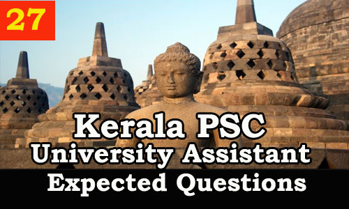 Kerala PSC : Expected Question for University Assistant Exam - 27
