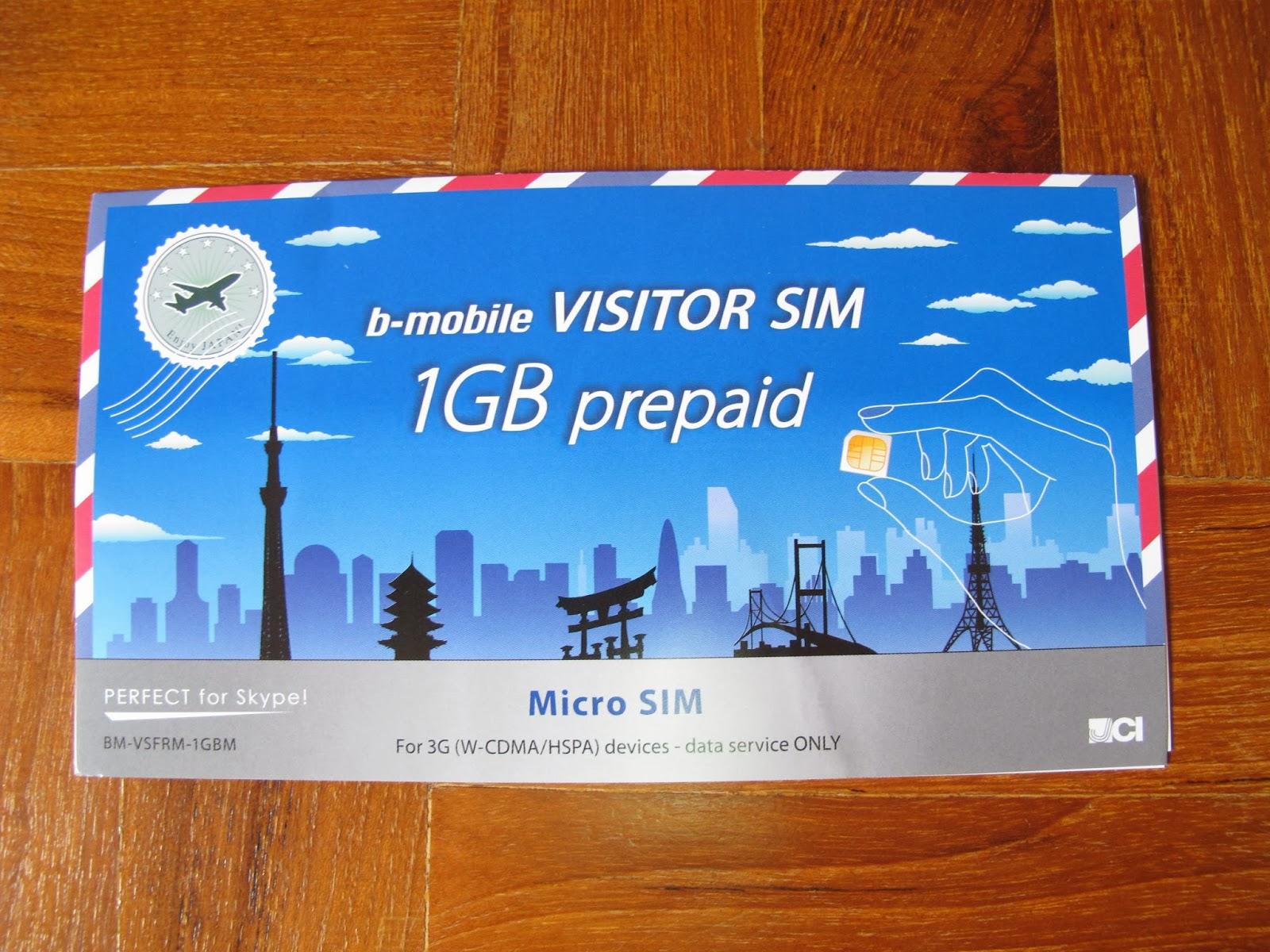 b mobile visitor sim