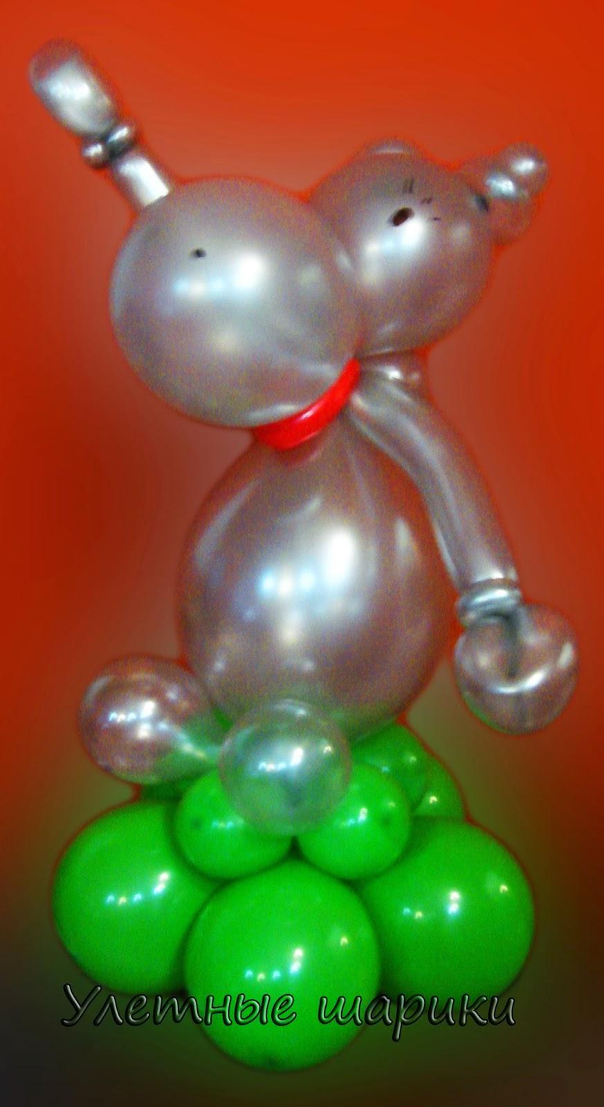 Бегемот из воздушных шариков