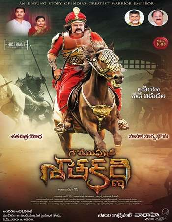 Gautamiputra Satakarni 2017 UNCUT Hindi Dual Audio HDRip Full Movie Download