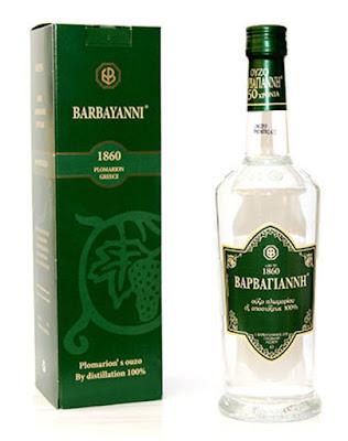 Yunan içkisi uzo