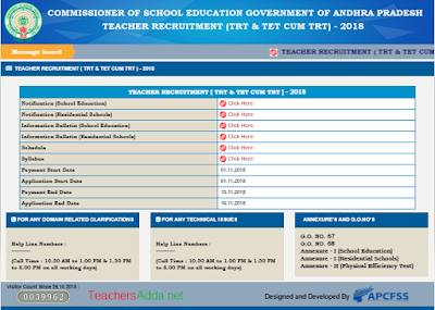 DSC 2018 online Apply at official website apdsc.apcfss.in New official web site for 2018 AP DSC from School Education.