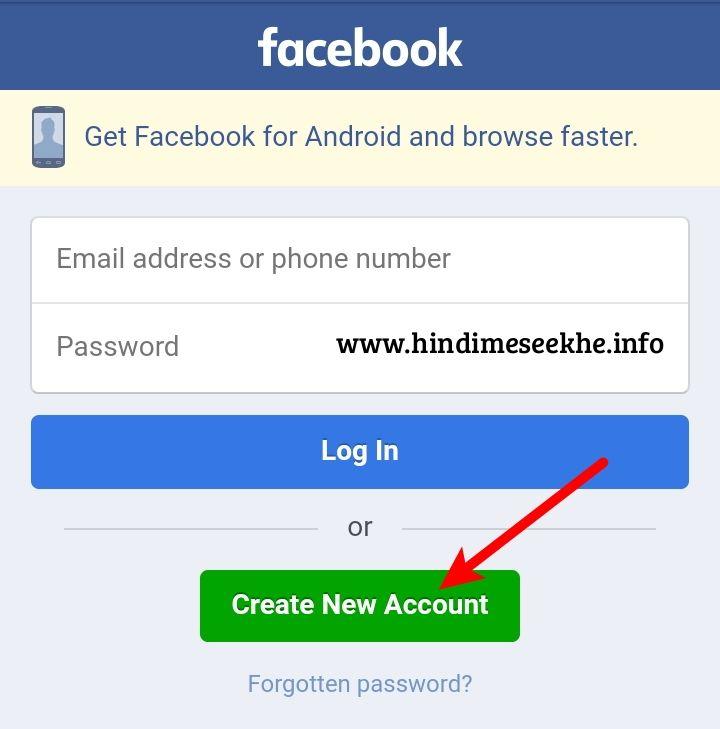 Facebook-account-create-kaise-kare