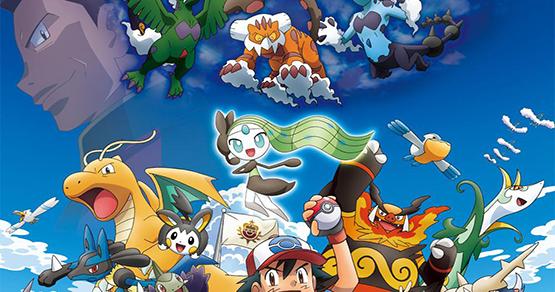 Pokemon sezonul 3 dublat in romana