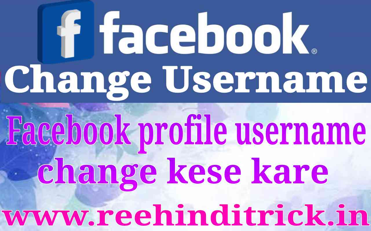how to change the username on facebook