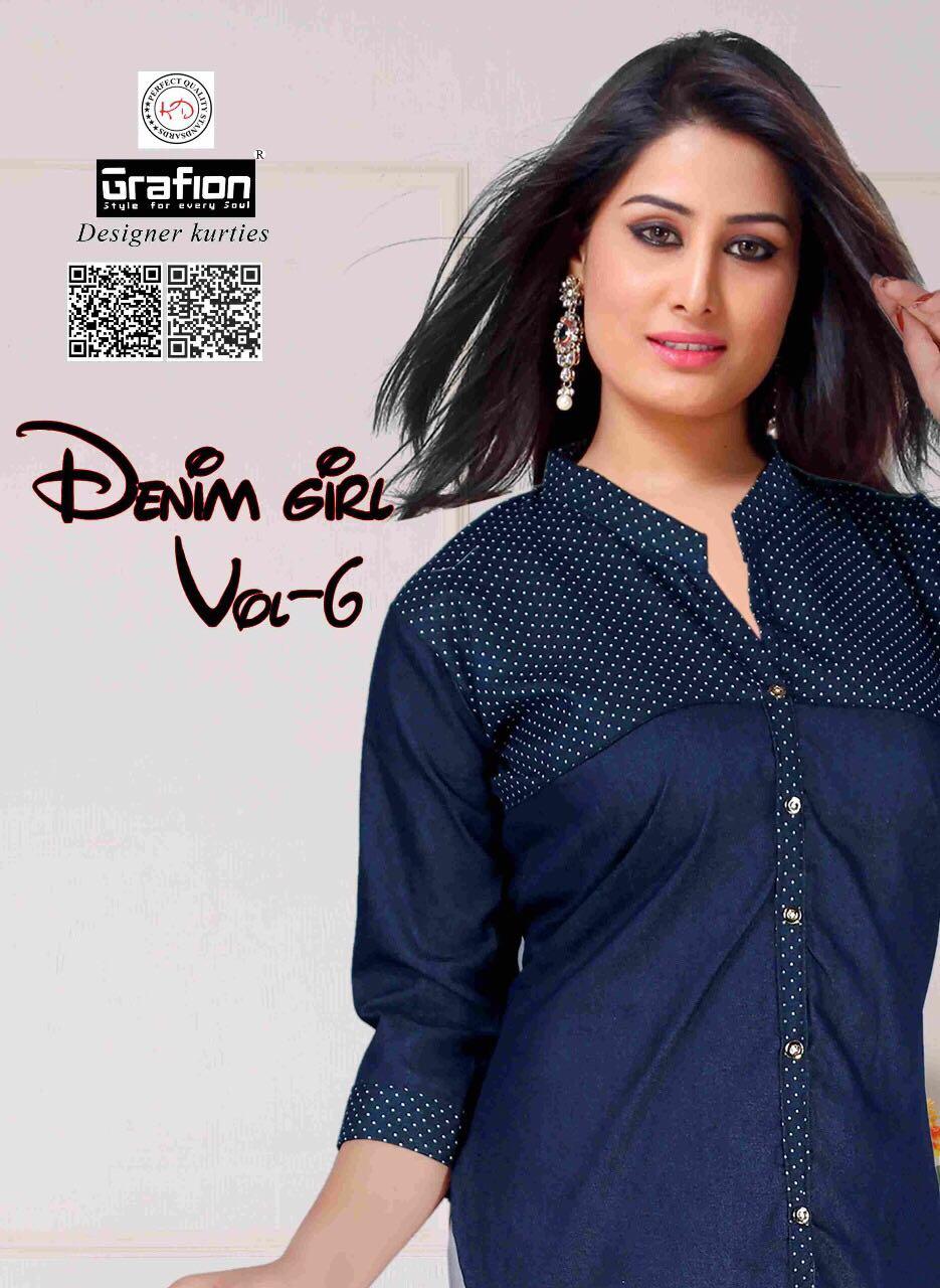 DENIM GIRL.6 new Denim Kurtis Collection