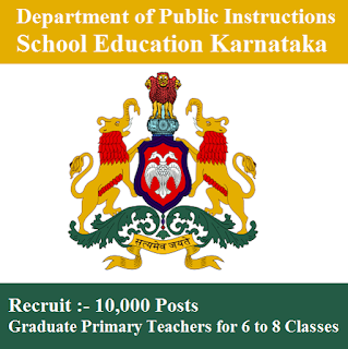 Department of Public Instructions, Government of Karnataka, School Education Karnataka, Primary Teacher, Teacher, Graduation, freejobalert, Sarkari Naukri, Latest Jobs, school education karnataka logo