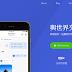 語言學習工具強力App之一(雖然Hellotalk用起來廣告很多,但支援電腦和android和iOS手機)