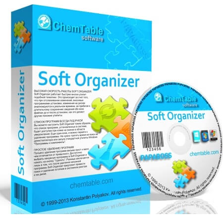 Soft Organizer 6.15 license key