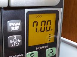 ダイソーの『レンジでラーメン「丼」要らず』を使ってマルタイの棒ラーメンを作ってみました!