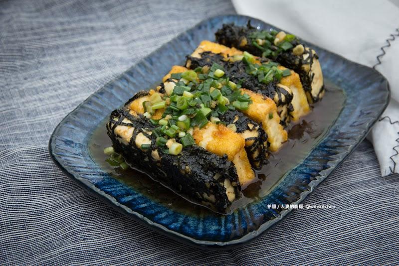 海苔燒豆腐、玉米粉豆腐燒