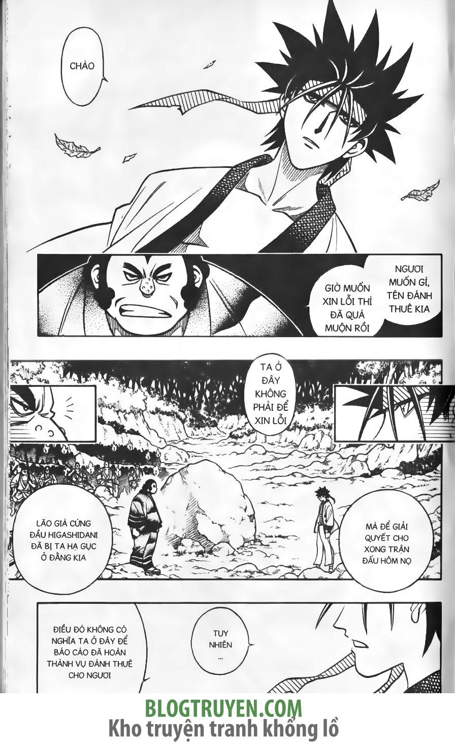 Rurouni Kenshin chap 233 trang 5