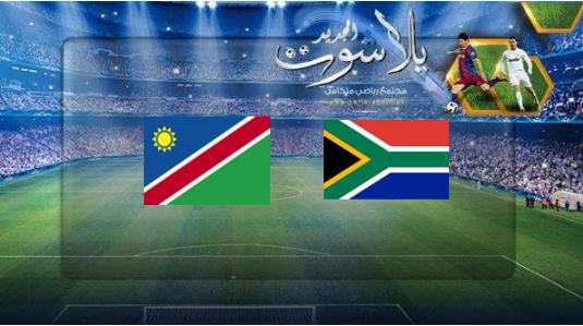 نتيجة مباراة جنوب إفريقيا وناميبيا اليوم 28-06-2019 كأس الأمم الأفريقية