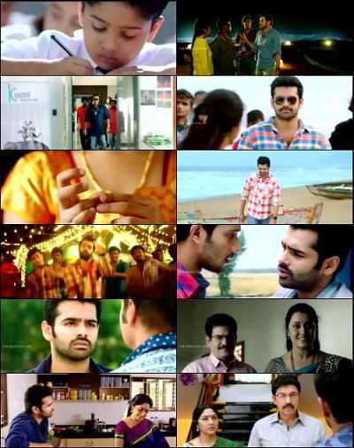 nenu-sailaja-2016-full-telugu-movie-download-300mb-700mb-torrent-utorrent-kickass-dvdscr