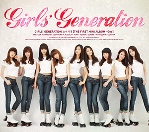 SNSD - Gee [Mini-Album] (2009) - Asia Collection