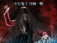 Bunshinsaba Vs Sadako (2016) HDRip Subtitle Indonesia