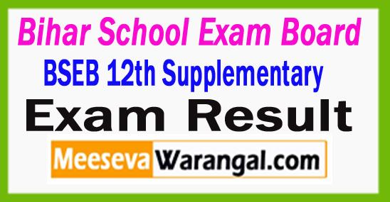 Bihar Board 12th Supplementary Result 2017