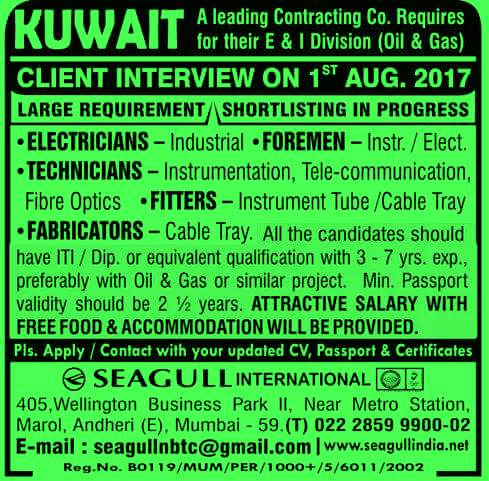 Kuwait : Vacancies Electronics and Instrumentation (E&I) Division of