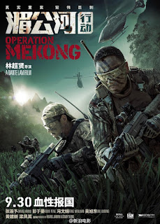 Operation Mekong<br><span class='font12 dBlock'><i>(Operation Mekong)</i></span>