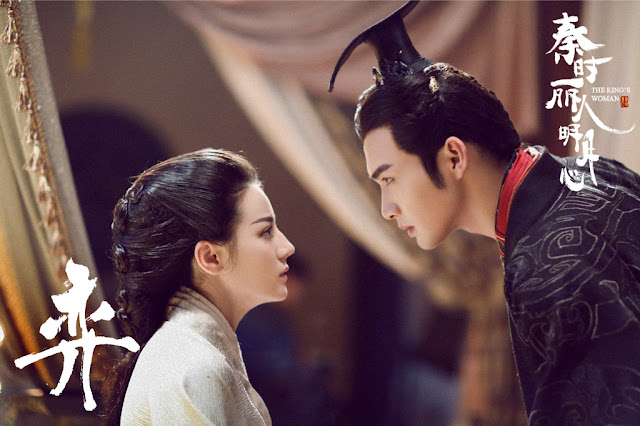 Legend of Qin 2 The King's Woman