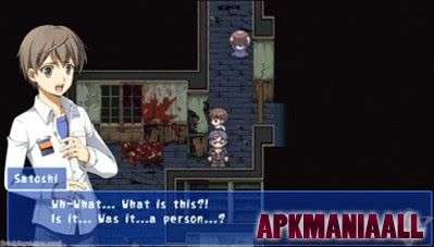 Corpse Party psp screenshot 1