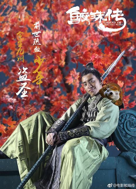 Legend of the Naga Pearls Darren Wang