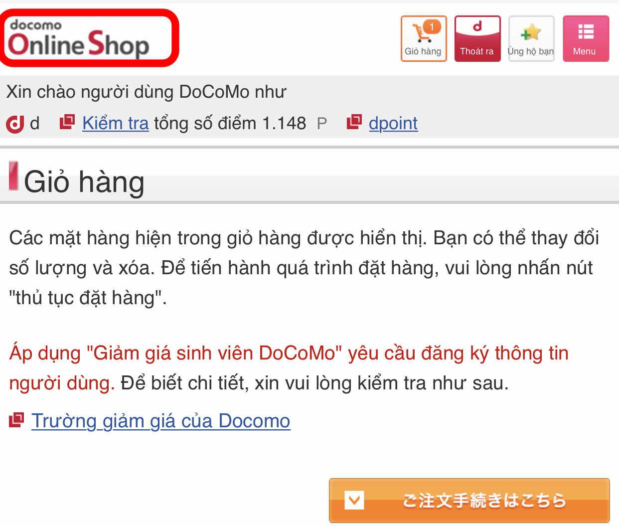 Không vào được Docomo online shop