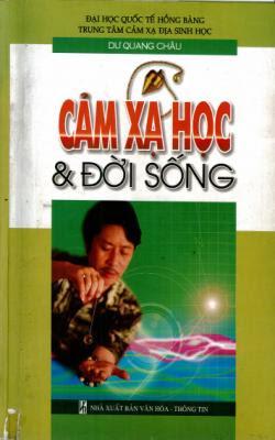 Cảm xạ học và đời sống - Dư Quang Châu