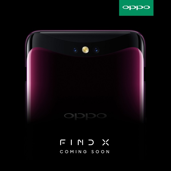 oppo-find-x-become-10gb-ram