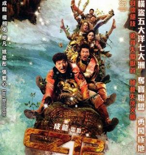 تحميل فيلم chinese zodiac 2012 مترجم للنجم جاكي شان