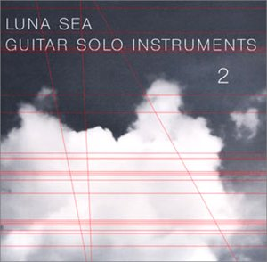 Luna Sea – Guitar Solo Instruments 2