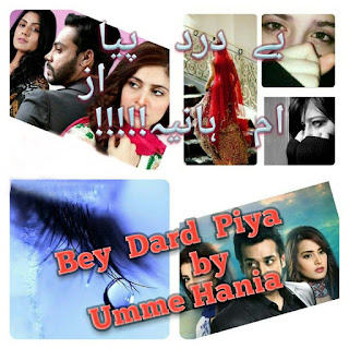Bey Dard Piya Episode 2 By Umme Hania Pdf Free Download