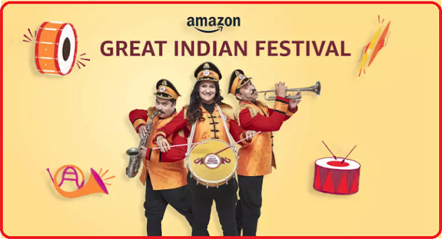 The Amazon Great Carnival starts on October 10 and ends on 15th of October 2018