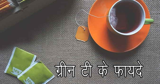 hindi home tips cover image