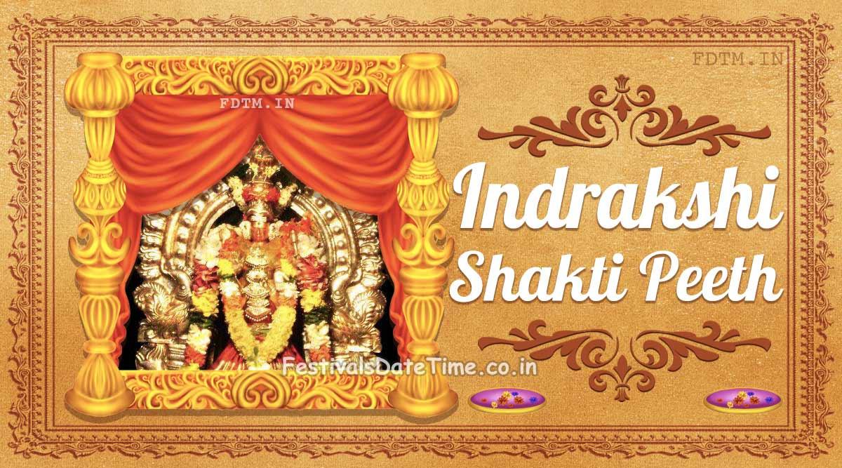 Indrakshi Shakti Peeth, Jaffna, Sri Lanka - The Shaktism
