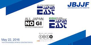 【本日最終締切】『東日本選手権』『東日本キッズ選手権』『全日本ノーギ選手権』
