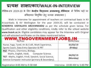 kvk-aruvankadu-teachers-recruitment