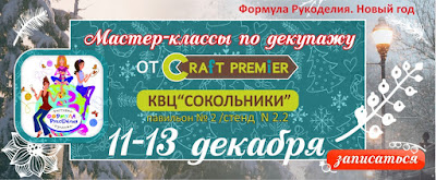 http://craftpremier.ru/activity/