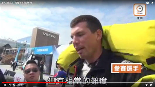 rescue chinese video of the fishing vessel with vestas after collision
