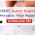 Download UKSSSC Junior Engineer  Previous Year Papers