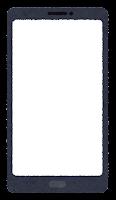 スマートフォン型の座布団(黒・縦長3)