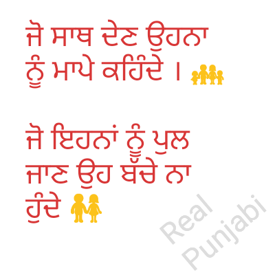 Mom dad status photos Update on funtop Shayari website letest quotes collecation Punjabi Status mom Dad