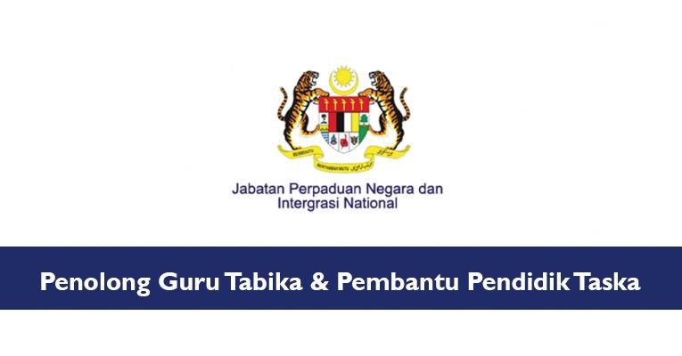 Jawatan Kosong di Jabatan Perpaduan Negara dan Integrasi Nasional JPNIN 2019