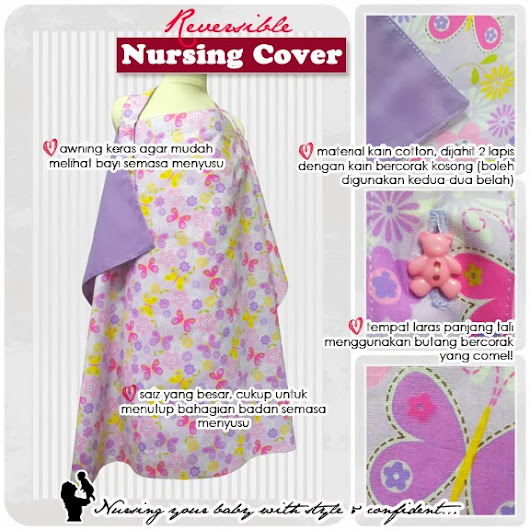 Nursing Cover - Reversible Versions