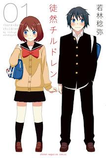"""Revelados los seiyuus y artistas del anime """"Tsuredure Children"""" de Toshiya Wakabayashi"""