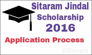 Sitaram Jindal Scholarship 2016-17 Application Process, Eligibility & Last date to Apply Online