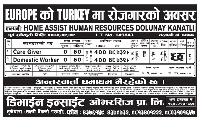 JOBS IN TURKEY EUROPE FOR NEPALI, SALARY RS 48,732