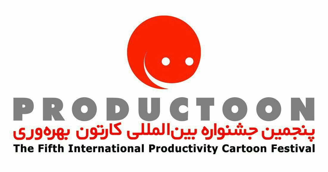 caricaturque: The Fifth International Productivity Cartoon ...