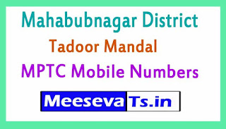 Tadoor Mandal MPTC Mobile Numbers List Mahabubnagar District in Telangana State