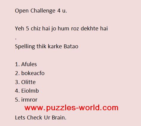 Spelling thik karke Batao 1. Afules